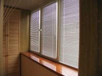 Роскошные окна с текстурами дерева