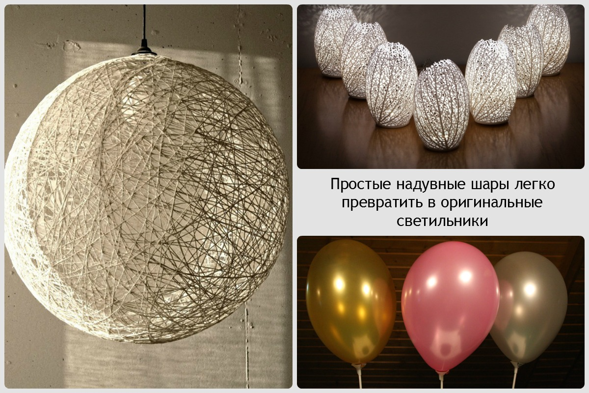 lyustra-iz-pryazhi-4